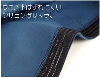 アディダス 腰巻パンツ 腰周りの画像