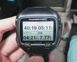 【実践】40分で7.5kmのランニング!消費カロリーはいくつ