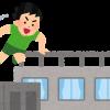 【信号待ちNG】ランナーが絶対にやってはいけない練習方法5選