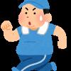 ジョギングの役割とは。効果と最適な距離やペースをご紹介
