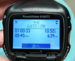 10kmランニング