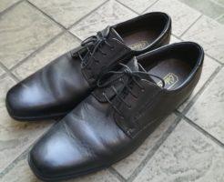 【走れるビジネスシューズ】アシックスの靴がオススメ!