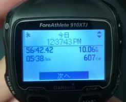 60分(10km)のランニングで消費するカロリーは何cal?