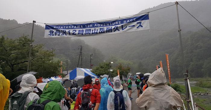 北丹沢12時間山岳耐久レース完走レポート_スタート前その2