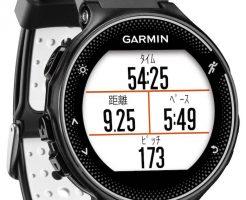 ランニング時計で必要な機能5つとオススメの時計。ガーミン最強説